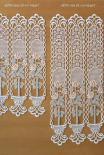 Gardine Design 68730