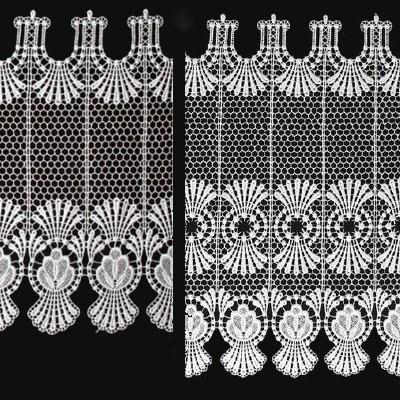 Gardine Design 68366 42 cm  | Weiß